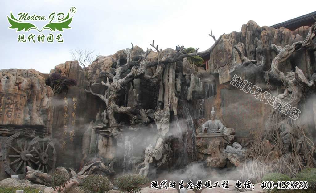 Theme Parks and Landscape
