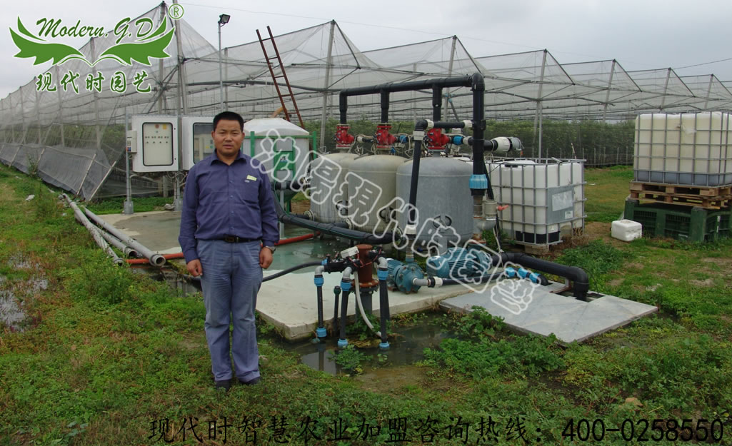 Integration of fertilizer